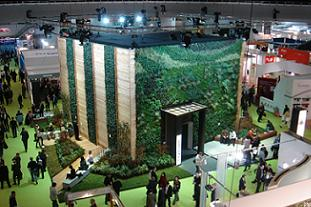 The Green Cube at Ecobuild Pic: Capita Symonds