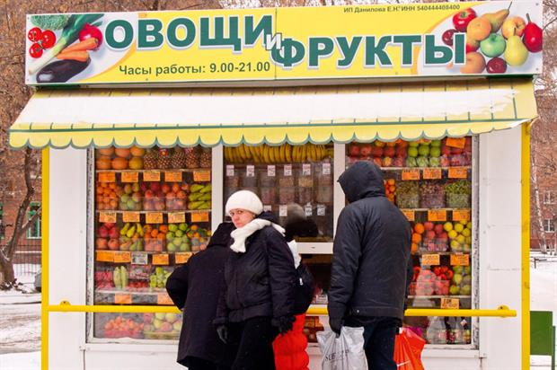 Russia: destination for one-third of EU fruit and vegetable exports