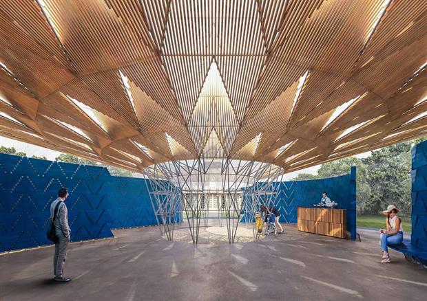 Inspired by nature: The centre of Kéré's Pavillion design. Image: Francis Kéré/Serpentine Gallery