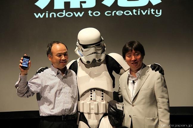 Credit: Danny Choo/Wikipedia