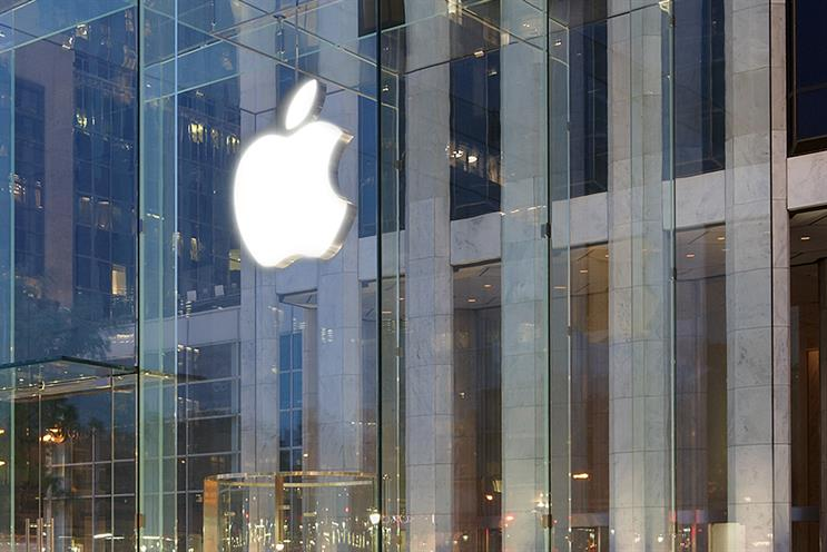 Apple: Fifth Avenue store, New York
