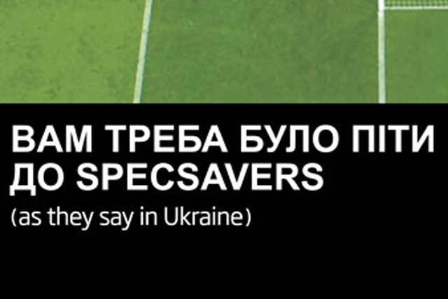 Specsavers: quick off the mark with Euro 2012-themed ad