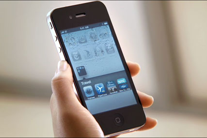 IPhone 4: more than $60m of advertising on new iAd network