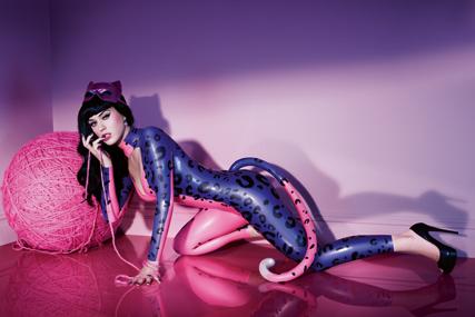 Free Katy Perry Perfume Sample! | Katy