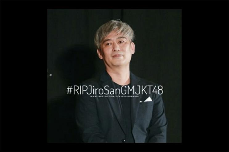 A tribute posted on Twitter by a JKT48 fan.