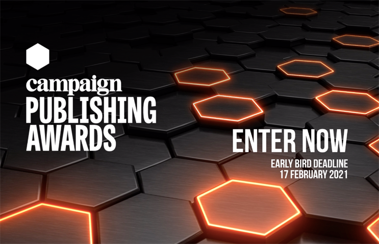 Campaign Publishing Awards: previously known as British Media Awards
