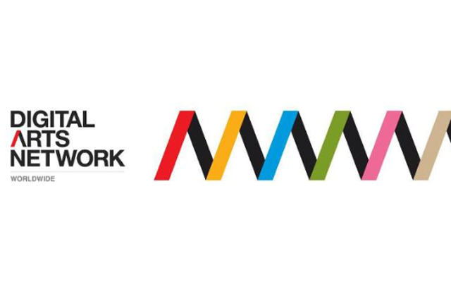 TBWA/Dan: digital agency relaunches