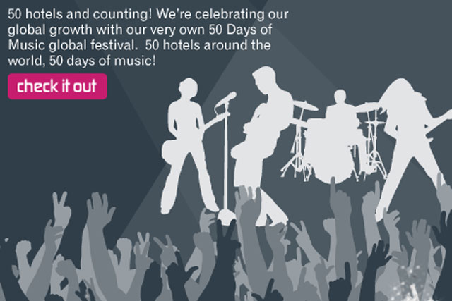 Aloft Hotels: bring its 'turning up the spotlight' campaign to the UK