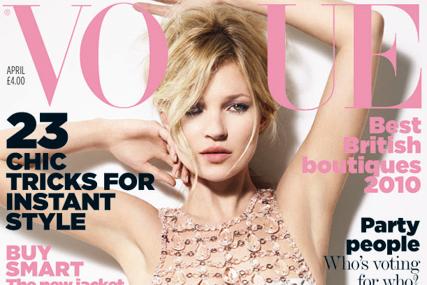 Vogue: Condé Nast publication