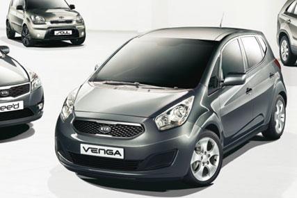 Kia: censured over TV and radio ads highlighting its warranty