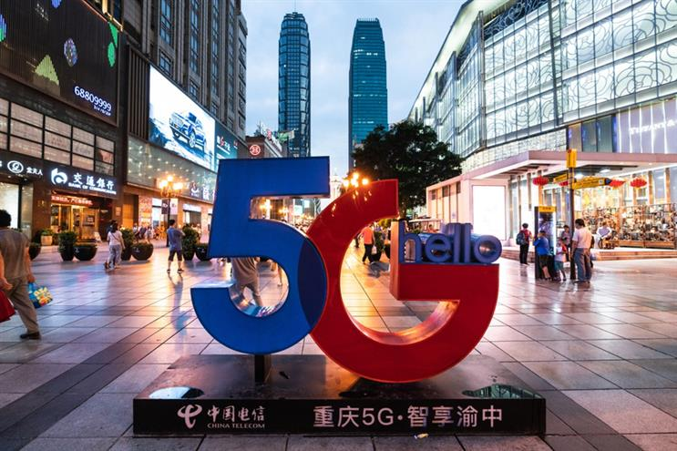5G: promotion in Chongqing, China (Shutterstock)