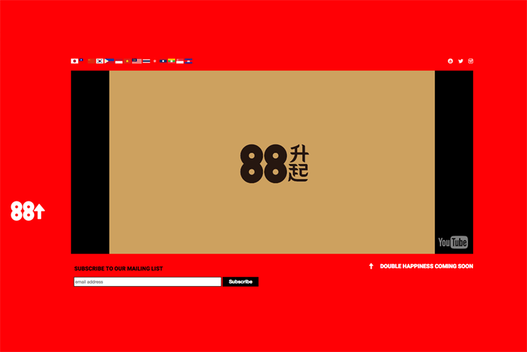 88rising: founded two years ago