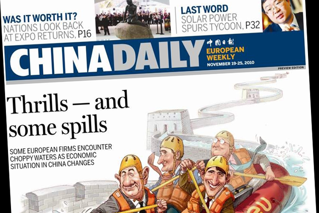 China Daily: launches UK edition