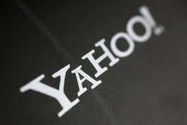 Yahoo: tipped to name new chief