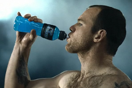 Powerade: Wayne Rooney ad by Mother