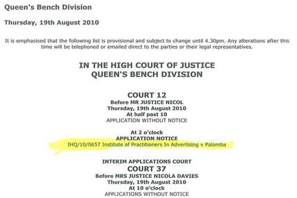IPA: court