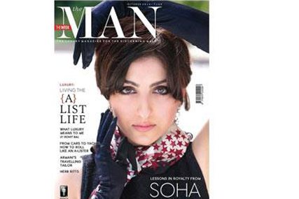 India's 'The Man' magazine undergoes a revamp
