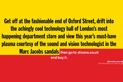 Dixons: Adslogan competition entry