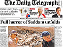 Telegraph inks content deal with Fifty Lessons library