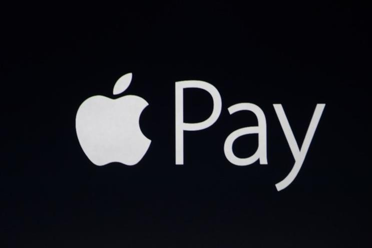Apple facing €13bn bill as Brussels declares Irish tax deals broke competition law