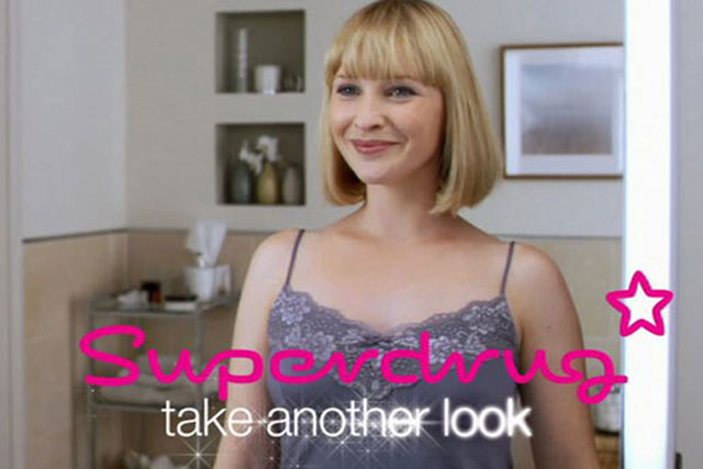Superdrug: Joanna Page starred in 2010's TV push