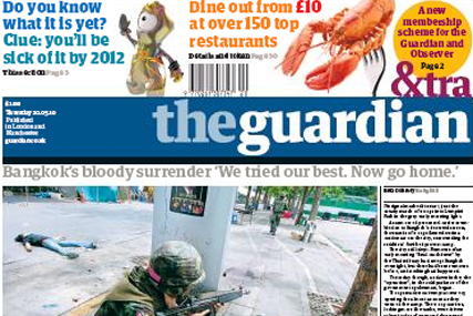 The Guardian: membership reader loyalty scheme