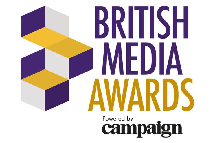 British Media Awards 2019 | 22 May 2019 | London Hilton Park Lane