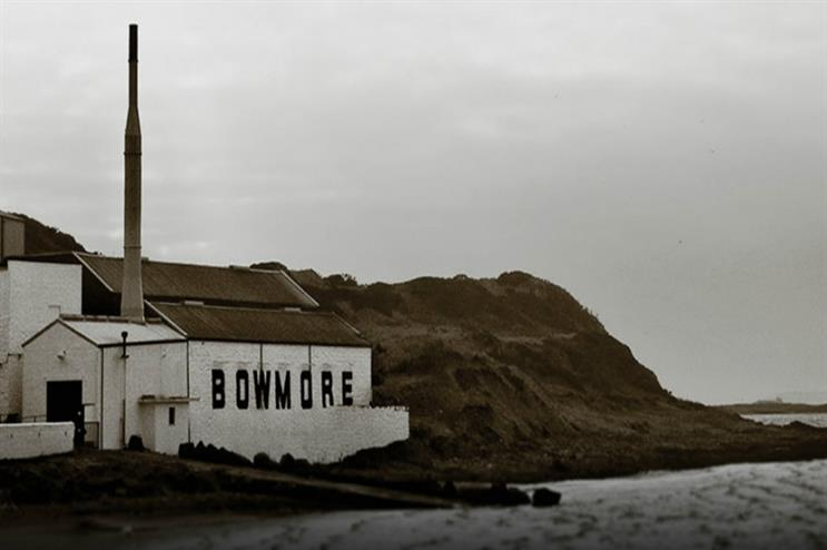 Bowmore: one of Suntory Beam's Peated Malts of Distinction