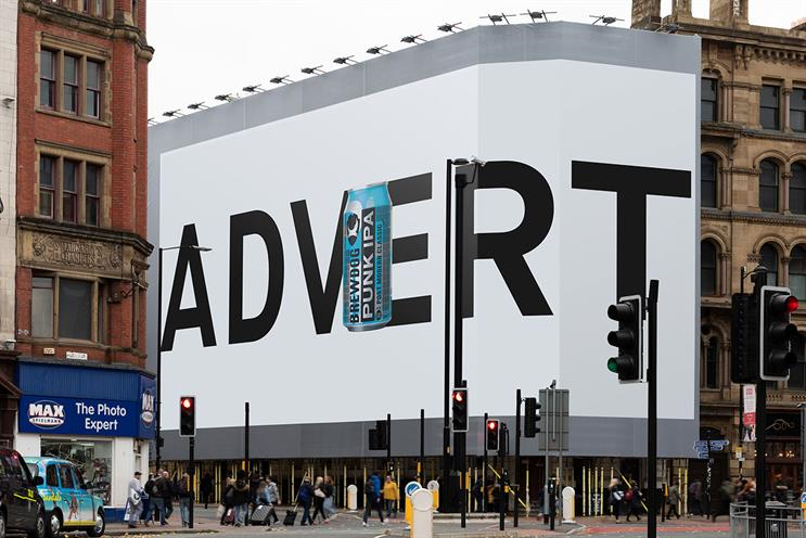 BrewDog: aims to stand out with minimalist message