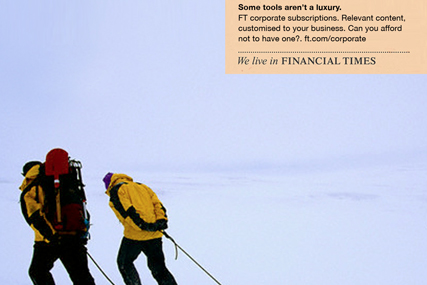 FT: latest campaign promotes subscriptions