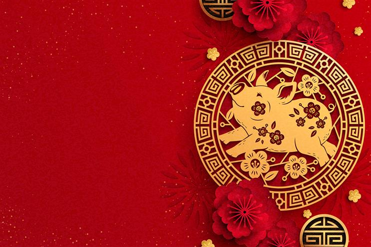 Navigating the Lunar New Year marketing minefield