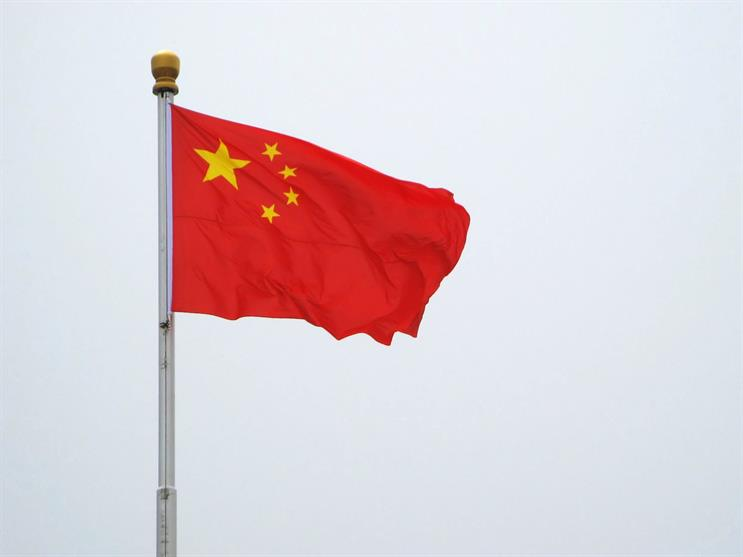 China: changing at breakneck speed