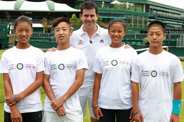 HSBC: serves up Chinese Tennis initiative