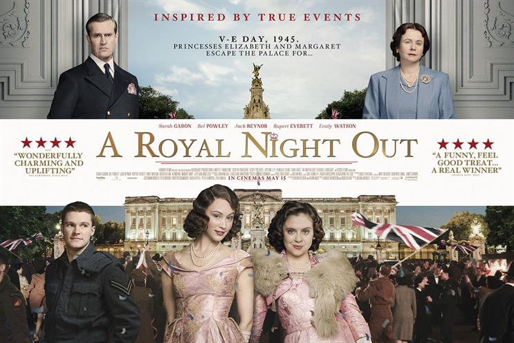 A Royal Night Out: written by former JWT creative director