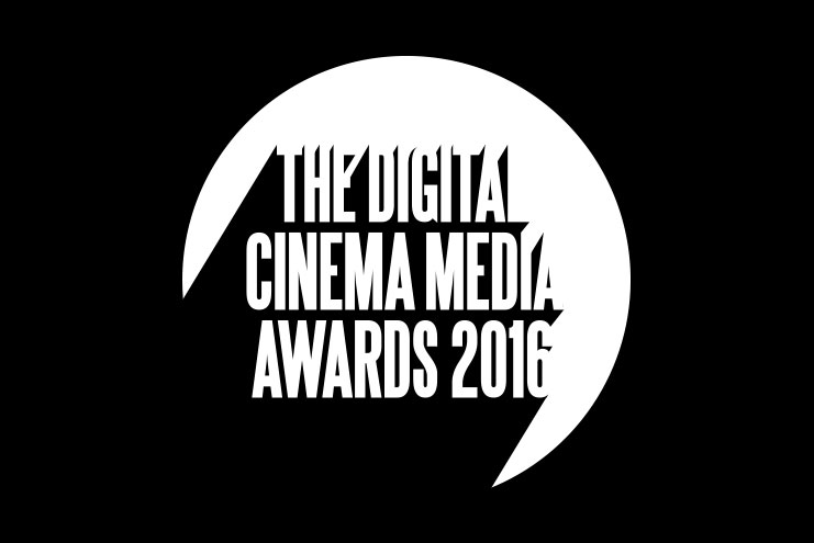 Digital Cinema Media Awards 2016 deadline looms