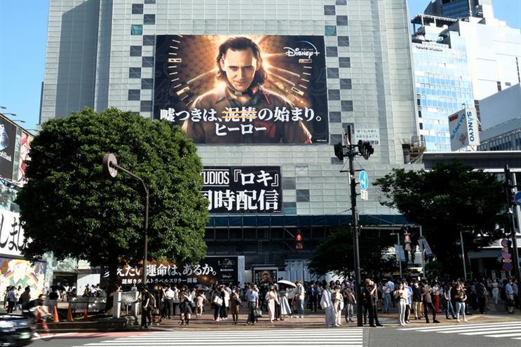 A billboard of 'Loki' in Tokyo, Japan (Shutterstock)