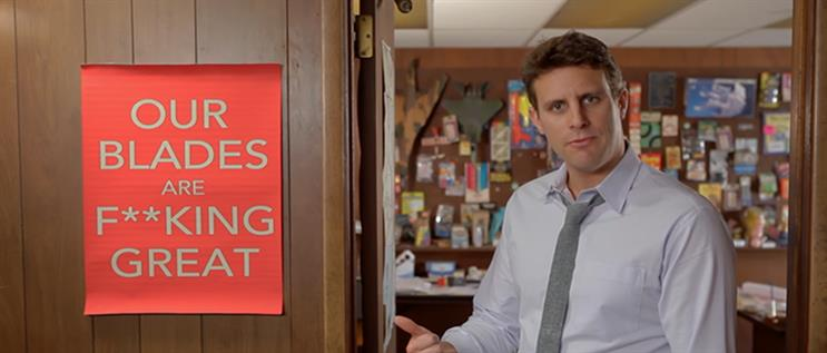 Dollar Shave Club: fast-growing start-up now owned by Unilever