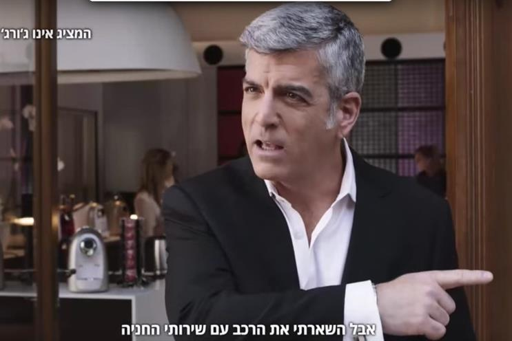 Espresso Club: Israeli firm draws ire of Nespresso over use of Clooney lookalike