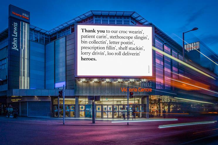 Outdoor campaign: work uses humour and rhyme to express gratitude