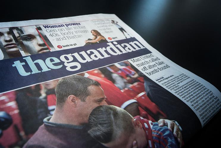 Guardian: works with MRM Meteorite