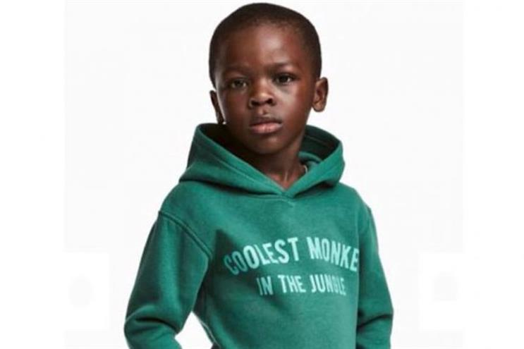 The image withdrawn by H&M