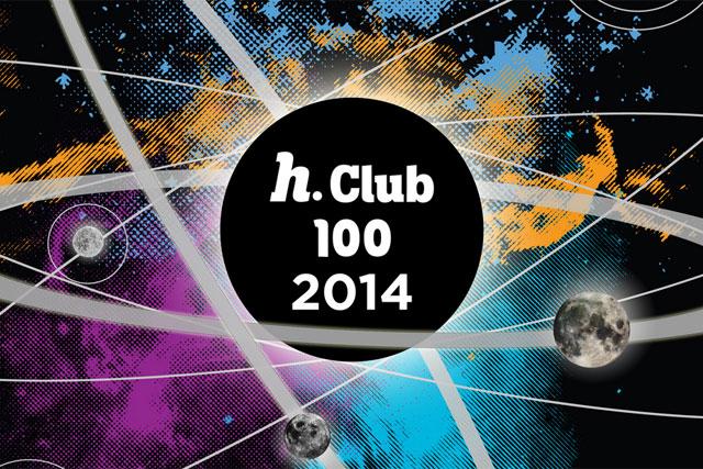 The Hospital Club: hunts for creative talent