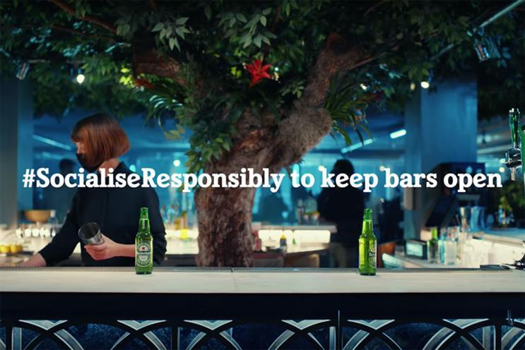Heineken: also consolidating media duties into Dentsu