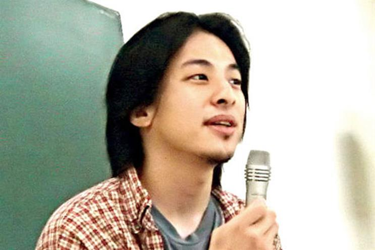 Hiroyuki Nishimura: co-chief executive at TMW Unlimited