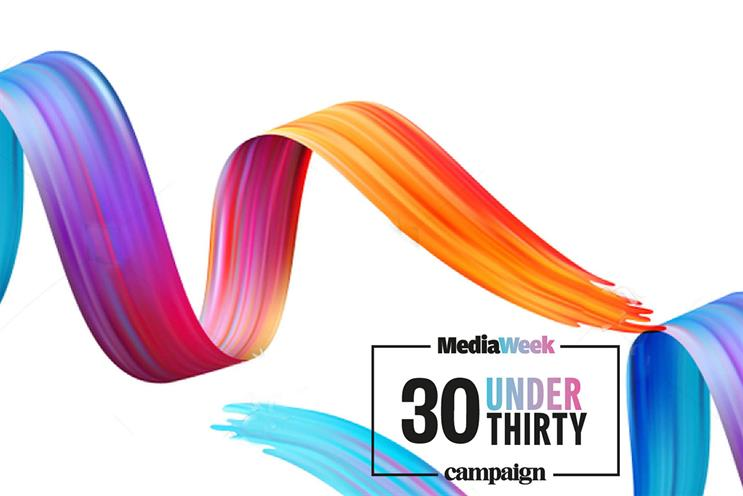 Campaign: awards will highlight figures to watch within the media industry.