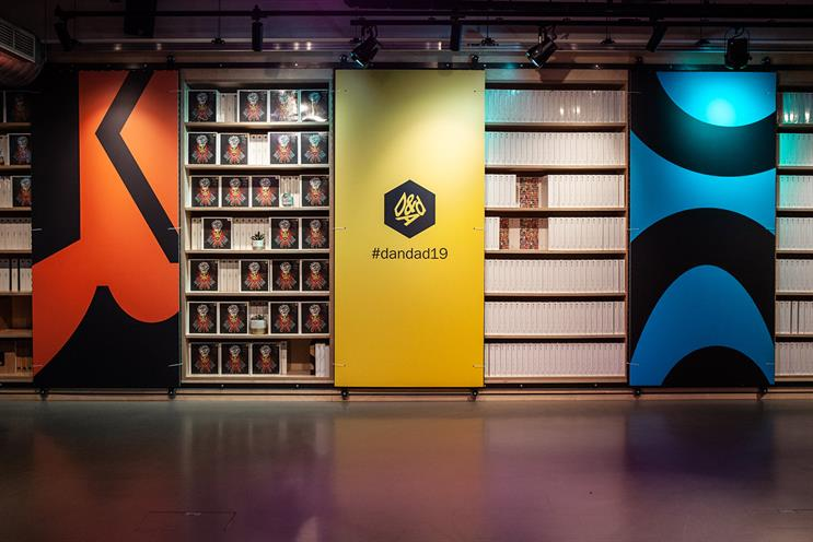 D&AD: some speakers pulled out of festival this week (picture credit: D&AD)