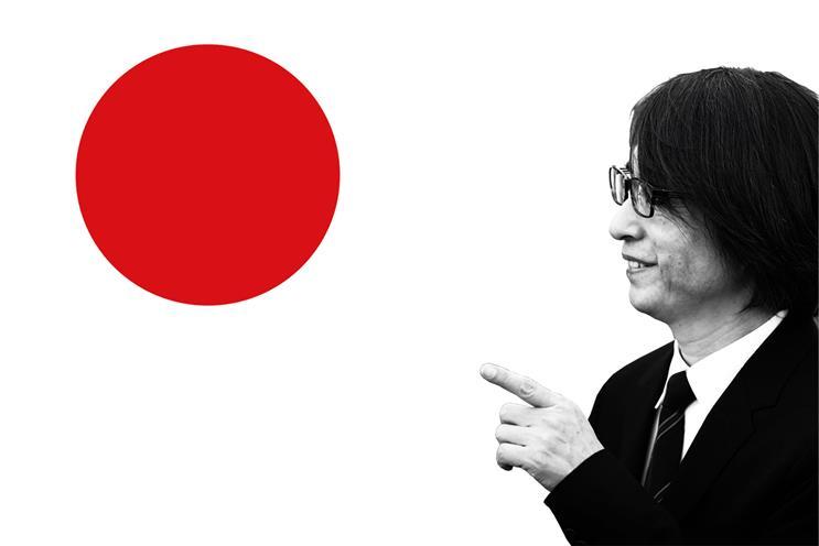My culture: Masashi Kawamura on Masahiko Sato