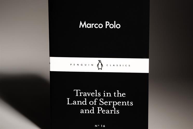 Literary insights - 16: Travels in the Land of Serpents and Pearls