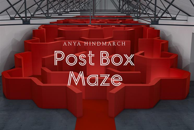 Anya Hindmarch: experience inspired by MC Escher