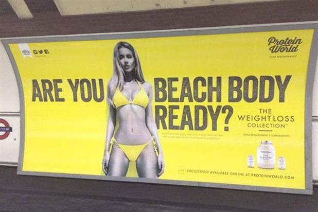 Protein World: brand's poster is being investigated by the ASA